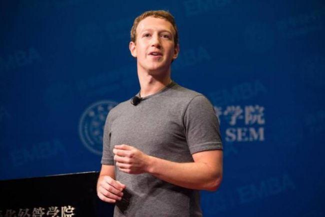 宣示主權! IG.WhatsApp名稱傳將加上「from Facebook」 | 華視新聞