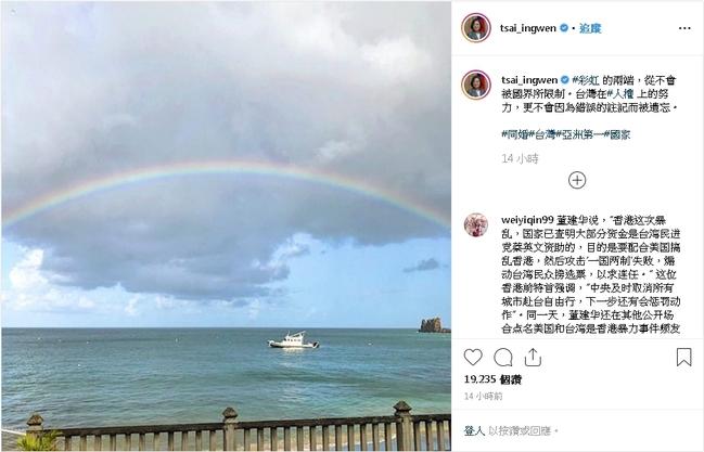 聯合國組織將台列「中國一省」 蔡英文:努力不會被遺忘 | 華視新聞