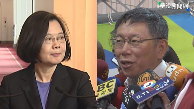 回應柯P指控貪污 黃重諺:沒證據的話應道歉 | 華視新聞