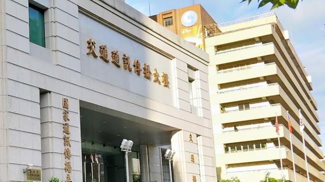 NCC許可中天董監事變更 要求回歸新聞專業 | 華視新聞