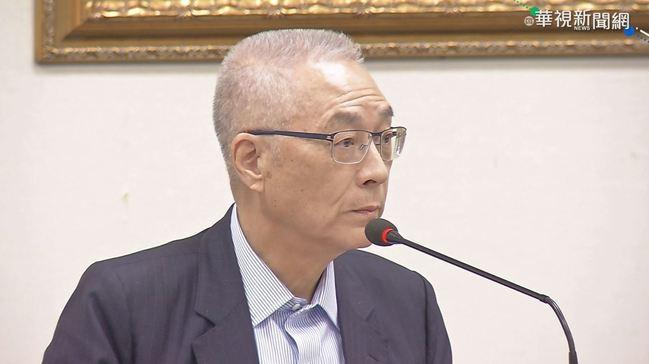 批民進黨抹紅宗教團體 吳敦義:可惡至極! | 華視新聞