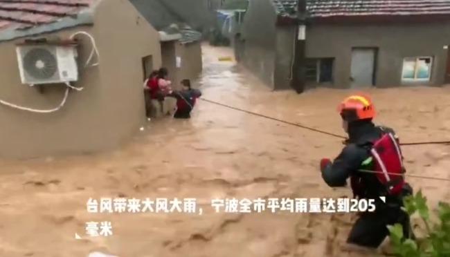 颱風利奇馬從浙江登陸中國 已釀13死16失聯 | 華視新聞