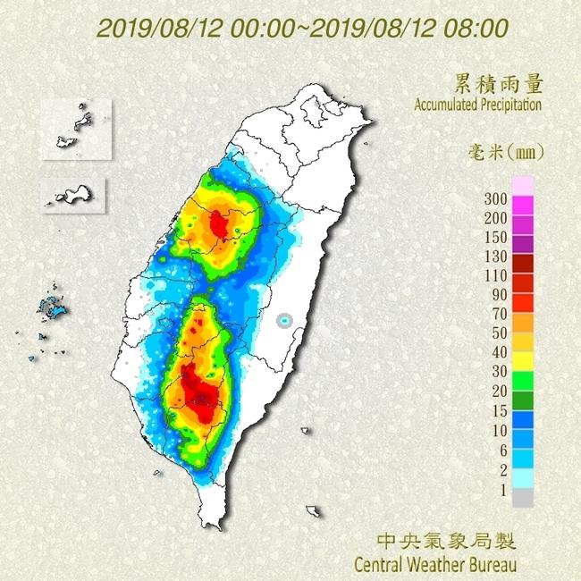 8縣市發布豪雨特報 中南部連雨一週 | 華視新聞