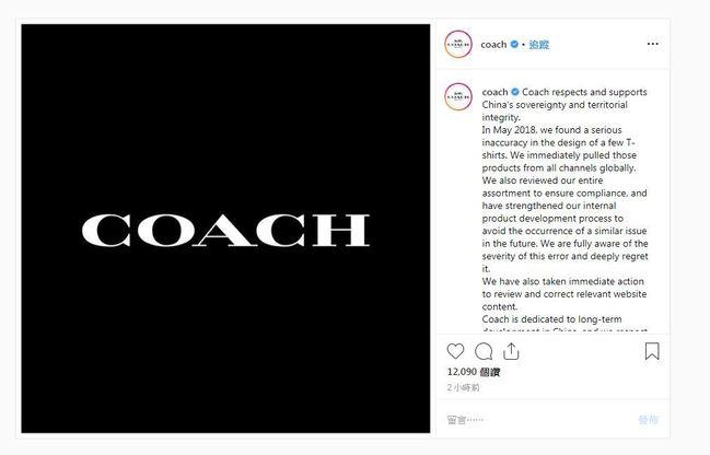 Coach曾列「台港為國家」發聲明道歉 中網友仍嗆:滾   華視新聞