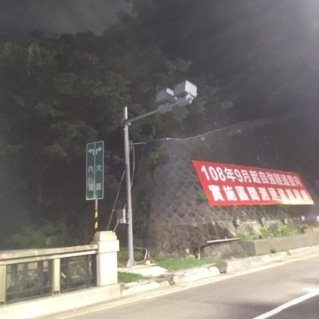 北市自強隧道加強取締!9月起區間測速上路 | 華視新聞