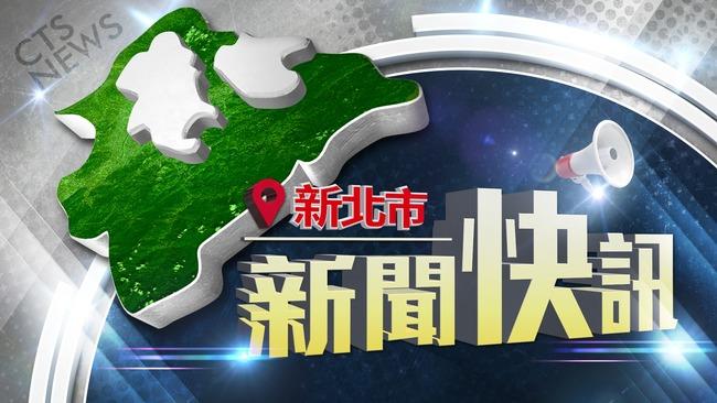 快訊/國1五股路段遊覽車追撞事故 2人送醫 | 華視新聞