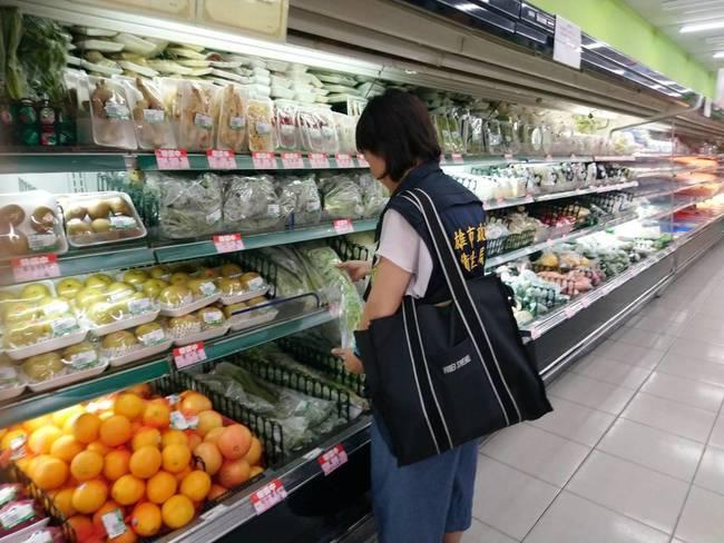 高雄市抽驗中元節祭祀食品 4件蔬果農藥超標 | 華視新聞