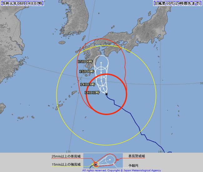 旅日注意!柯羅莎明登陸日本 多航班恐受影響 | 華視新聞