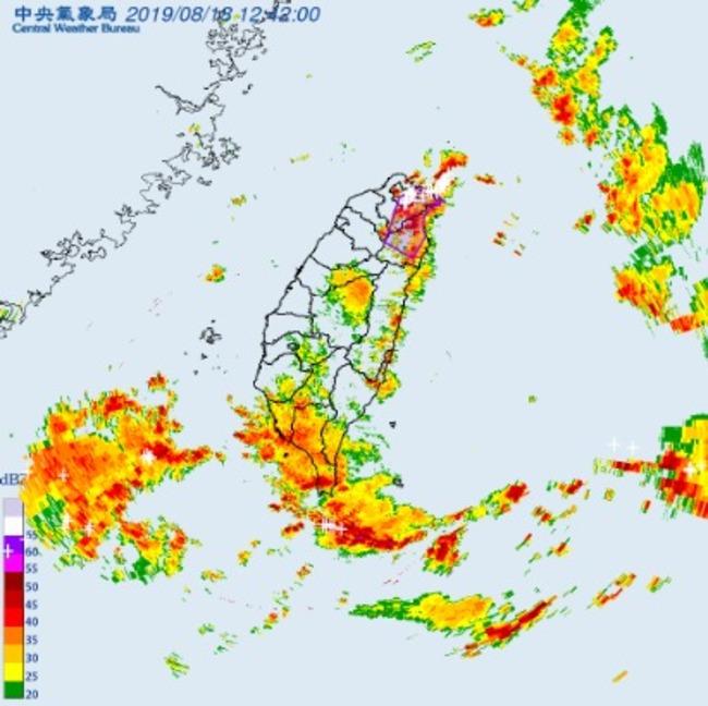 北部防大雷雨!20縣市發布豪、大雨特報 | 華視新聞