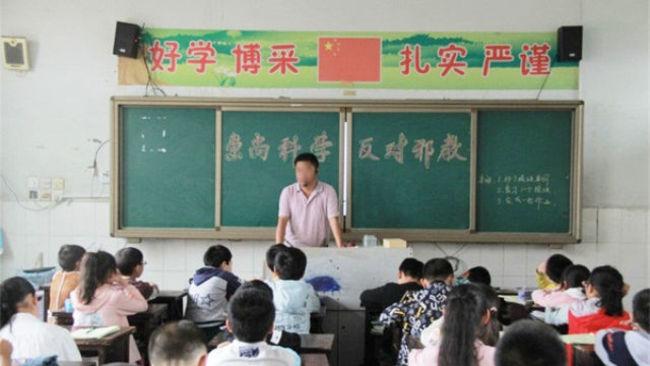 中國宗教迫害嚴重 鼓勵兒童舉報「信教」親人 | 華視新聞