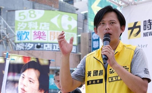 黃國昌確定不選了! 改推辦公室主任賴嘉倫 | 華視新聞