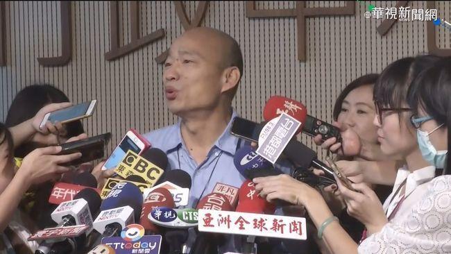 議員幫韓國瑜告發遭追蹤 警:市長不提告 | 華視新聞