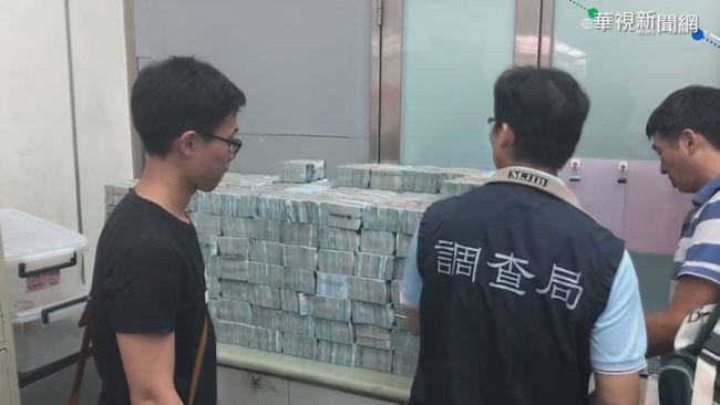 台商夫妻涉地下匯兌 逮捕程序不合法當庭釋放   華視新聞