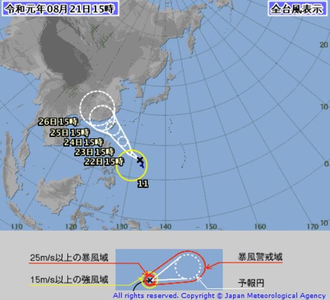 快訊/颱風「白鹿」正式生成 步步逼近台灣 | 華視新聞