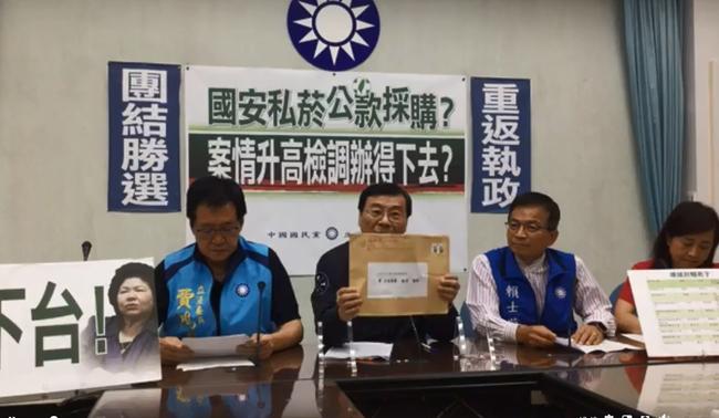 國民黨團列總統府「癮君子名單」 府方將提告 | 華視新聞