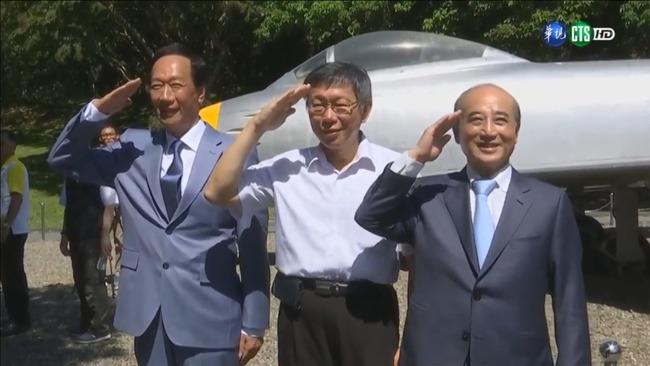 郭柯王同台紀念823砲戰 避談選舉不受訪   華視新聞