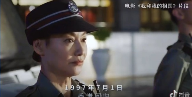 演出中國洗腦片 惠英紅談香港回歸:那刻心跳好快 | 華視新聞