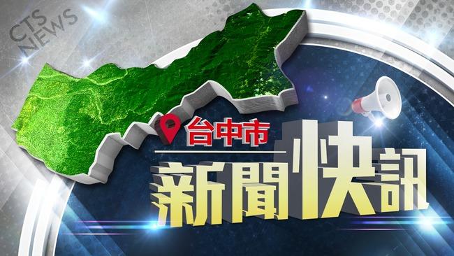 快訊》台中藥局命案 七旬老翁與妻子倒臥血泊   華視新聞