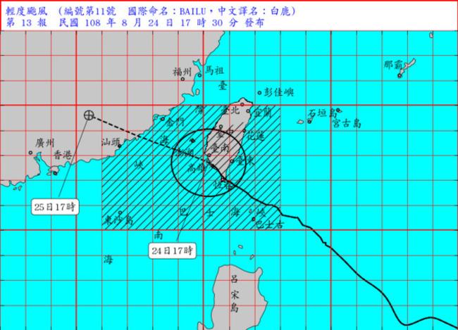 【不斷更新】全台颱風假一覽 高雄、台東部分停班課 | 華視新聞
