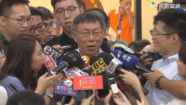台灣民眾黨確定成立 籌備處:入黨申請逾千份 | 華視新聞