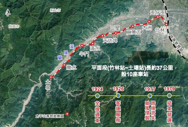 中央、地方攜手拚觀光 重建羅東-太平山森鐵 | 華視新聞