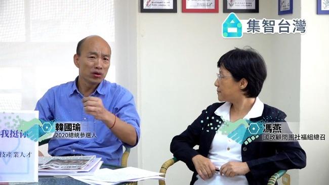 直播失言「鳳凰沒來吸引一堆雞」 韓國瑜急澄清 | 華視新聞