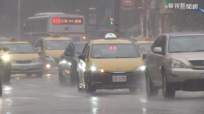 雨區擴大! 午後全台16縣市豪、大雨特報 | 華視新聞