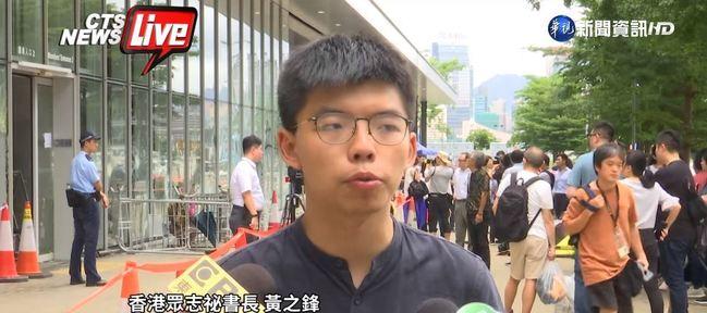 反送中》香港政界一天7人被捕  黃之鋒、周庭獲保釋 | 華視新聞