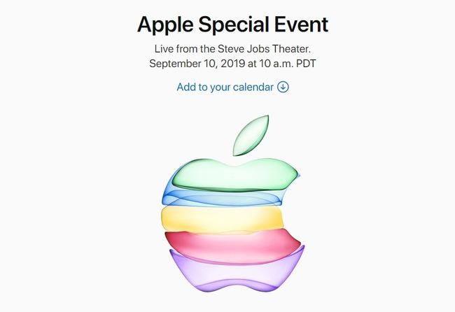蘋果迷注意! iPhone新機9/10發表亮點預測 | 華視新聞