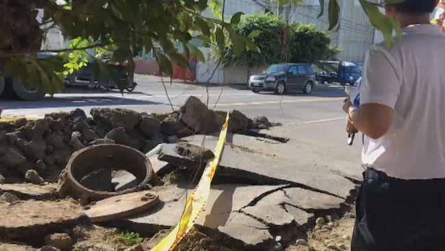 彰化柏油路爆炸 民眾嚇壞:「天崩地裂」 | 華視新聞