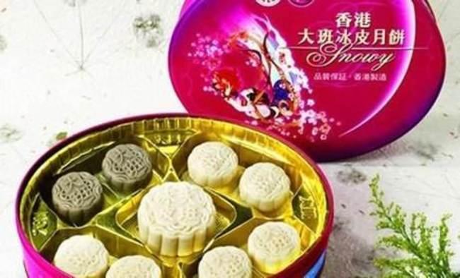 「冰皮月餅」創辦人之子挺港 中國全面下架商品 | 華視新聞