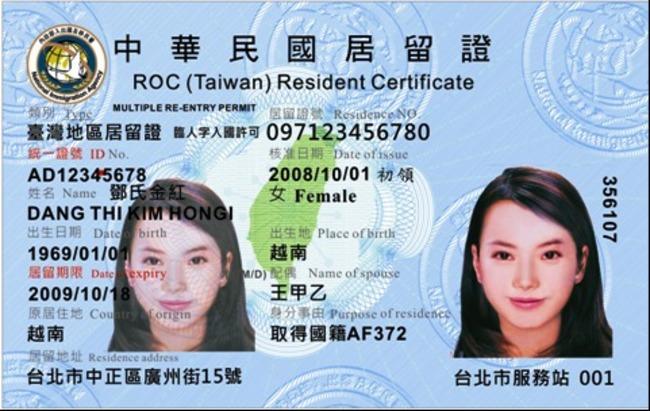 香港掀移民熱 來台定居人數上半年直逼去年總數 | 華視新聞