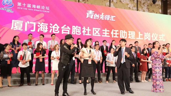 赴中擔任「社區主任助理」 26人繳罰鍰、3人強制執行 | 華視新聞