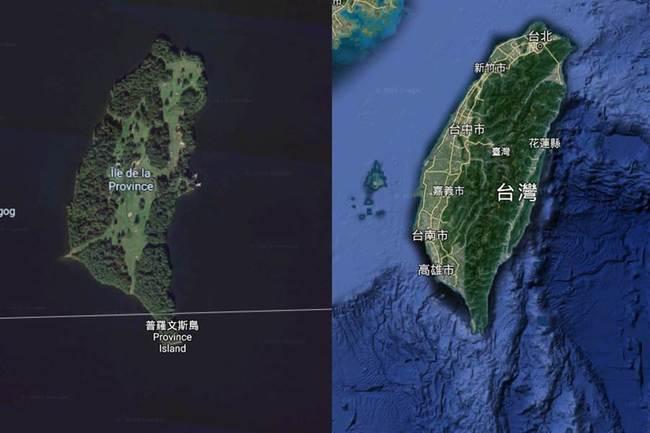 怎麼這麼像! 美加邊界驚現「平行台灣」 | 華視新聞