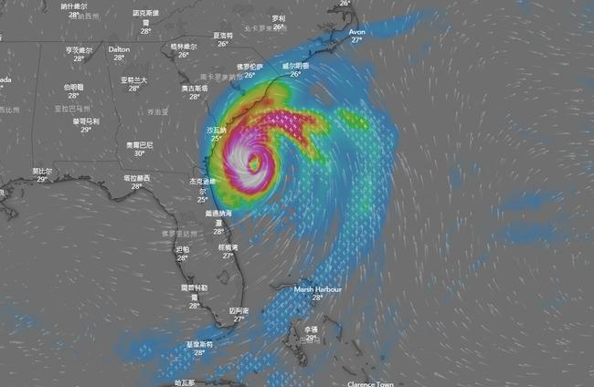 多利安颶風重創巴哈馬 死亡人數攀至20人 | 華視新聞