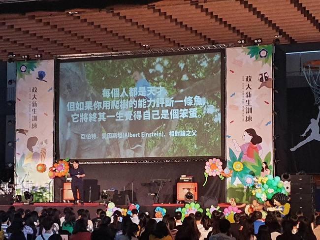 政大新訓「爬樹照」配名言惹議 校方:尊重言論自由 | 華視新聞
