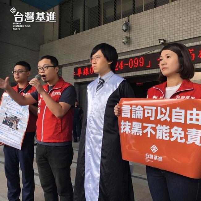 陳柏惟遭抹黑「中共幹部」 台灣基進告詹江村、網友 | 華視新聞