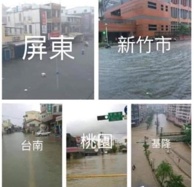「綠縣市下雨淹水」?! 造謠男判罰2千元 | 華視新聞