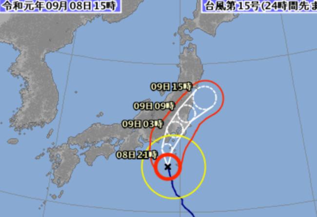 日關東史上最強颱風「法西」 逾萬人避難準備 | 華視新聞