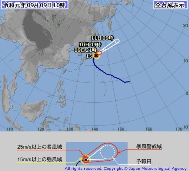 「法西」重創日本 17級強陣風釀近90萬戶停電 | 華視新聞