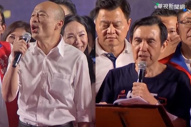 【更新】馬英九替韓站台演講遭噓下台 馬辦:非常錯愕 | 華視新聞