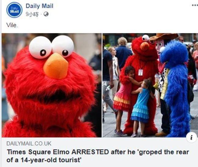 路上遇見芝麻街Elmo 竟伸狼爪觸摸少女屁股! | 華視新聞