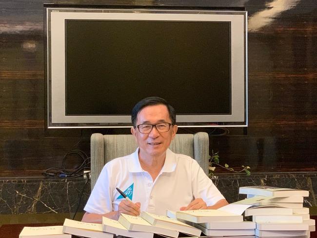 打破中監規定四不原則遭議論 阿扁:不要逼我選總統   華視新聞