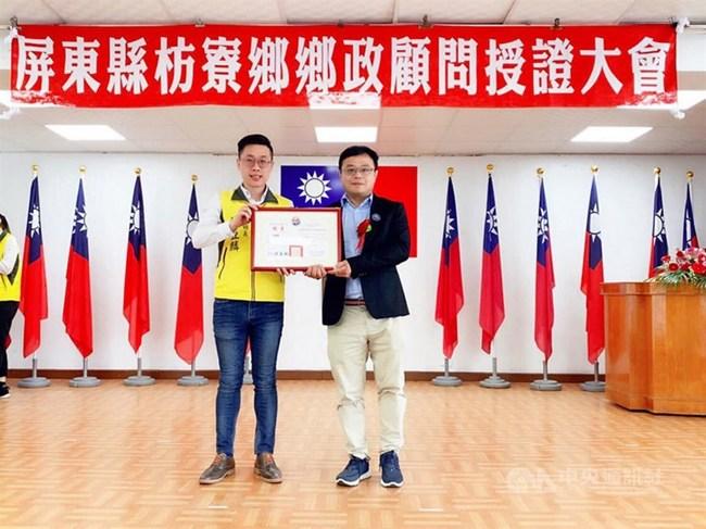 李孟居遊港遭中拘留 海基會:三度發函海協會將持續關注   華視新聞