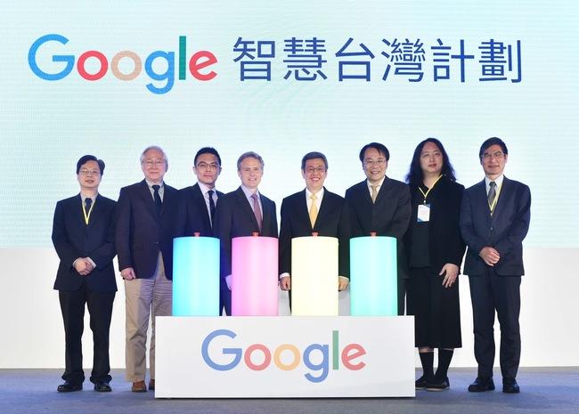 經濟部通過Google南科工購地案 將在台南興建資料中心 | 華視新聞