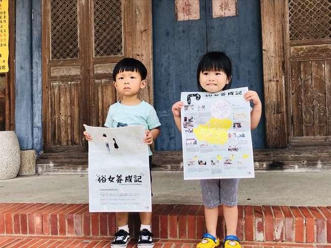 收視創佳績 南市推出《俗女養成記》景點導覽地圖 | 華視新聞