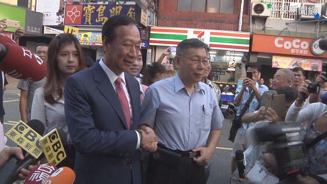 郭台銘聲明退黨 柯P:脫離藍綠、衷心期望   華視新聞
