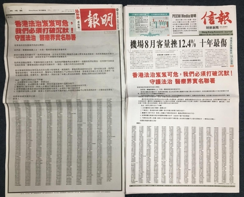 逾500名醫護公開信登報 支持港警依法執行職務
