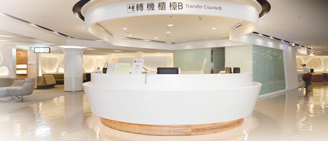 目標超越樟宜機場!台機場未來將可「刷臉」購物登機 | 華視新聞