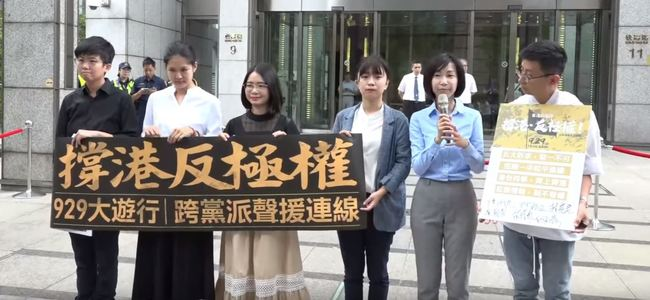 「929台港大遊行」 北市議員聲援響應! | 華視新聞